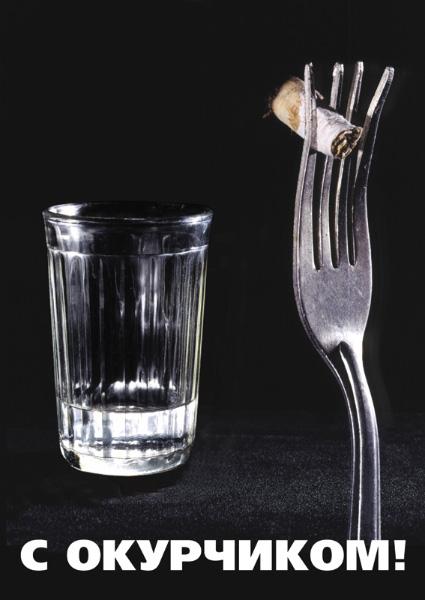 Жданов алкоголизм и табакокурение